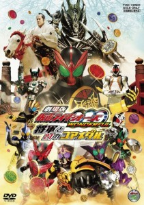 Kamen Rider OOO Wonderful The Shogun and the 21 Core Medals